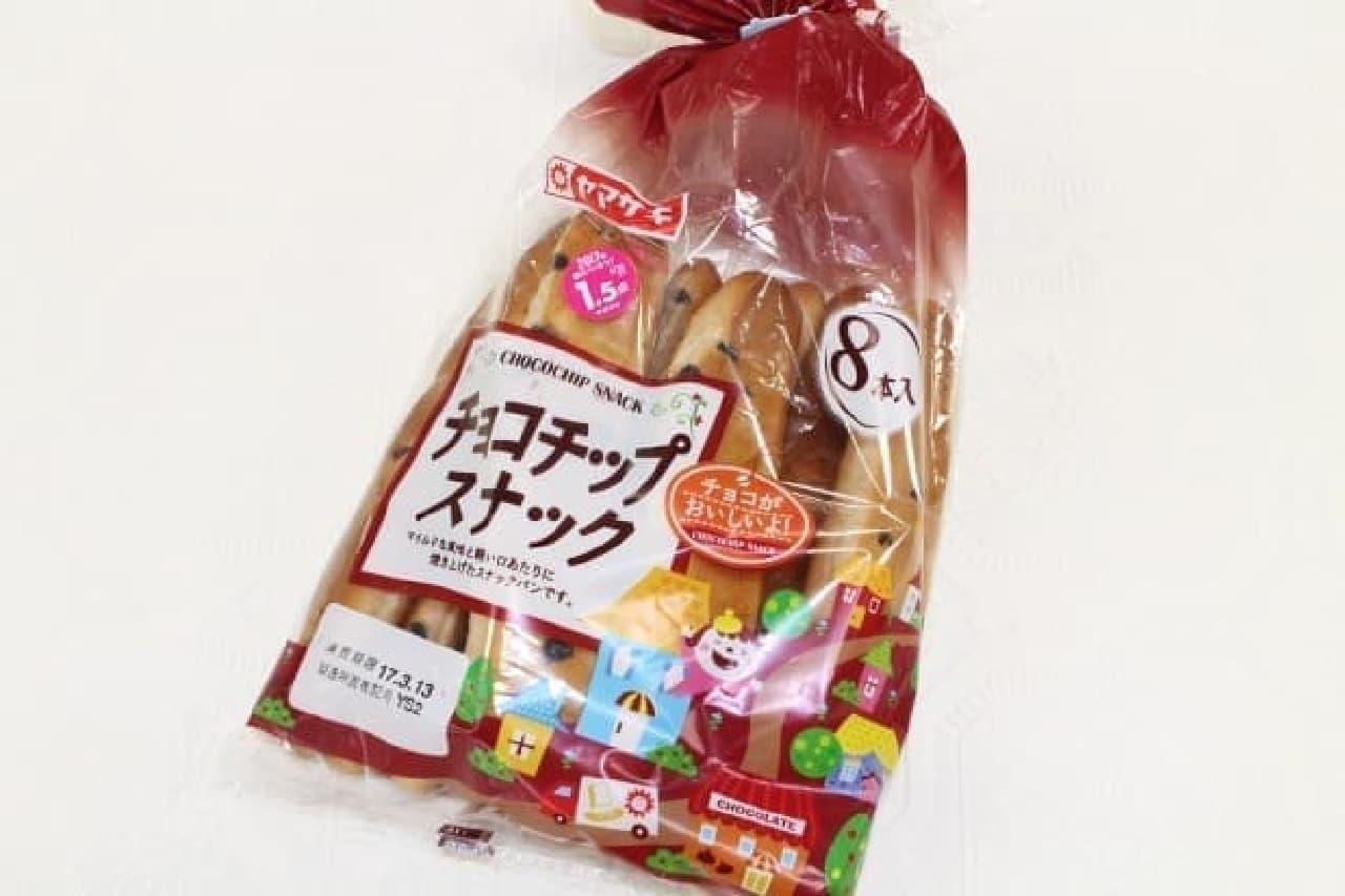 ヤマザキ「チョコチップスナック」
