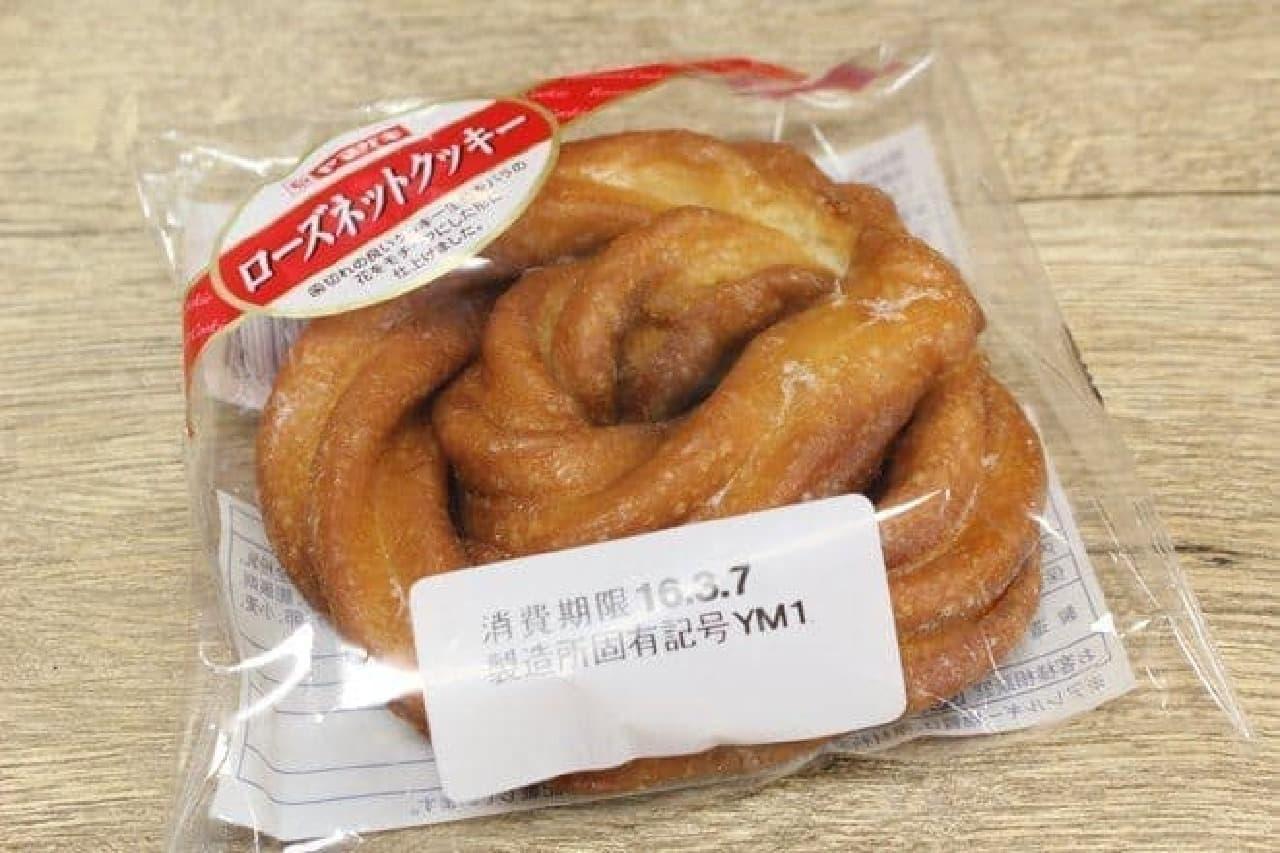 ヤマザキ「ローズネットクッキー」