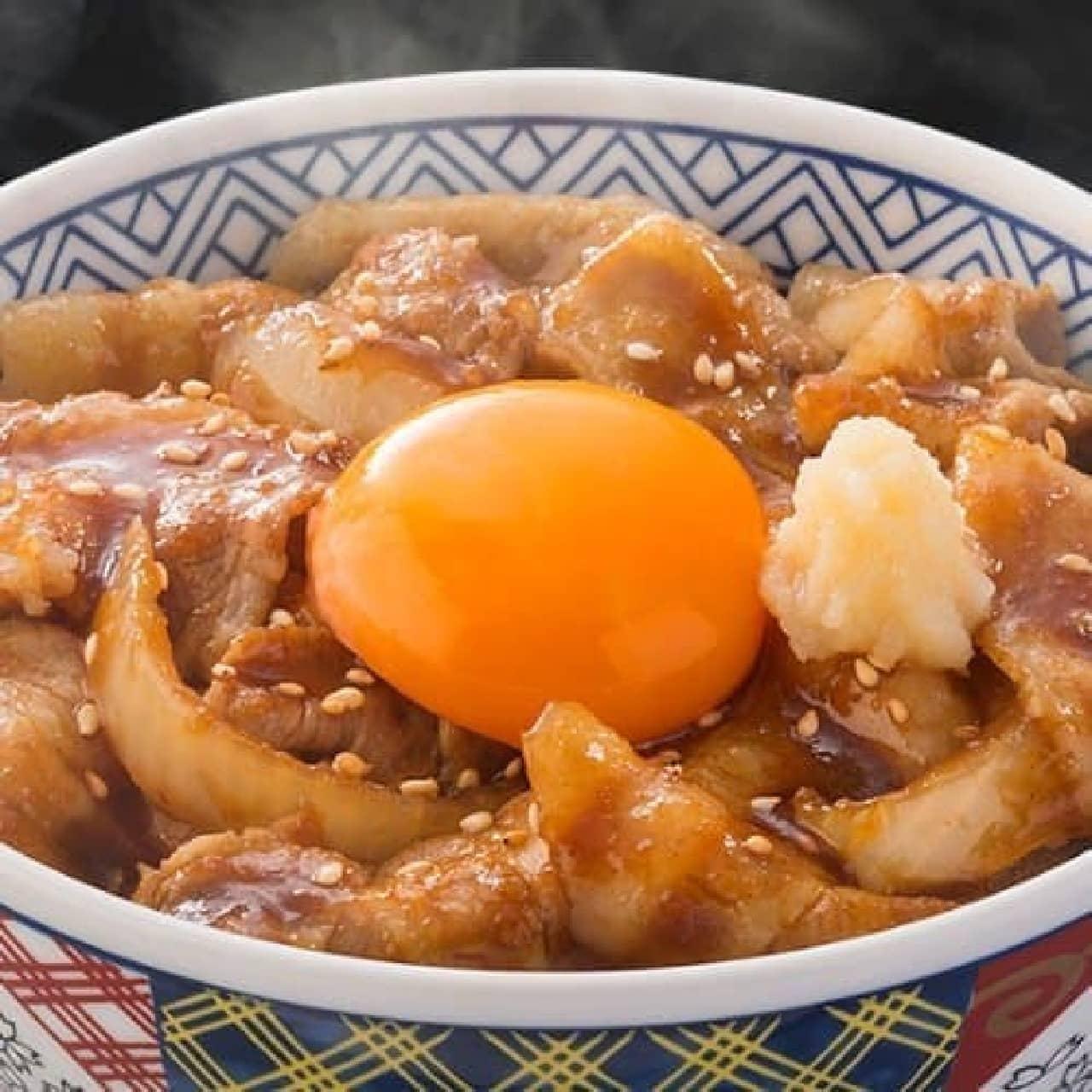 吉野家「豚スタミナ丼」