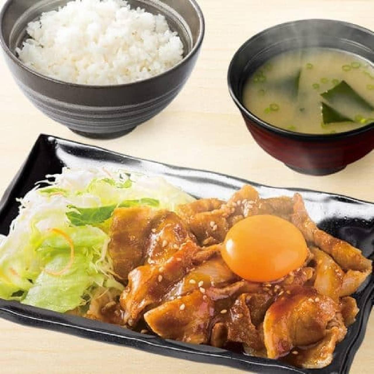吉野家「豚スタミナ定食」