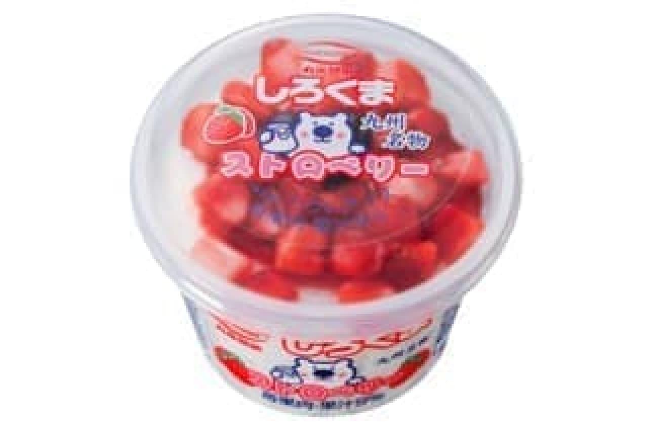 丸永製菓「しろくまストロベリー」