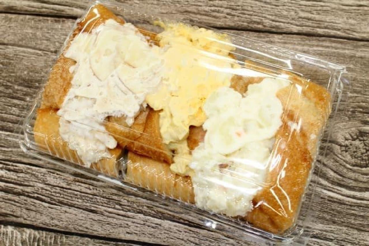 アメリカンのサンドイッチ