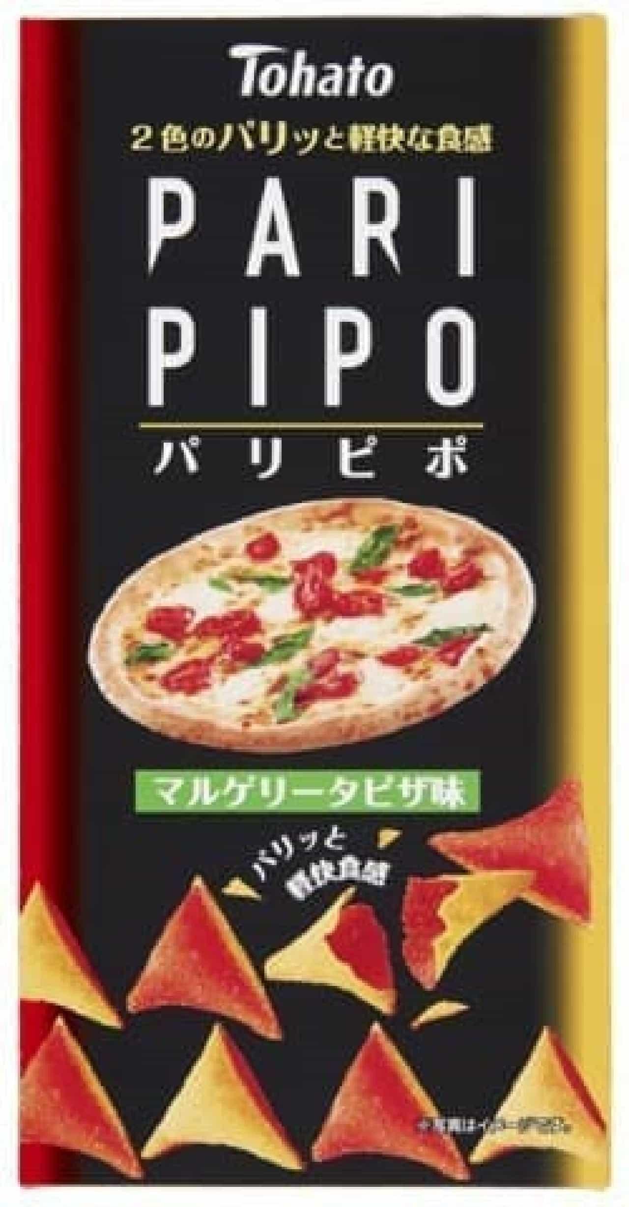 東ハト「パリピポ・マルゲリータピザ味」