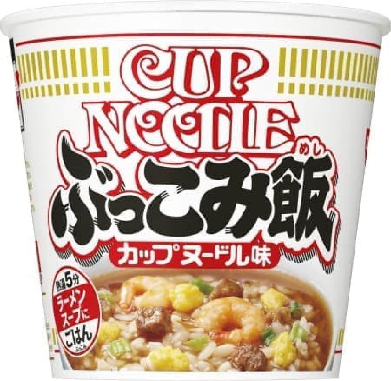 日清食品「カップヌードル ぶっこみ飯」
