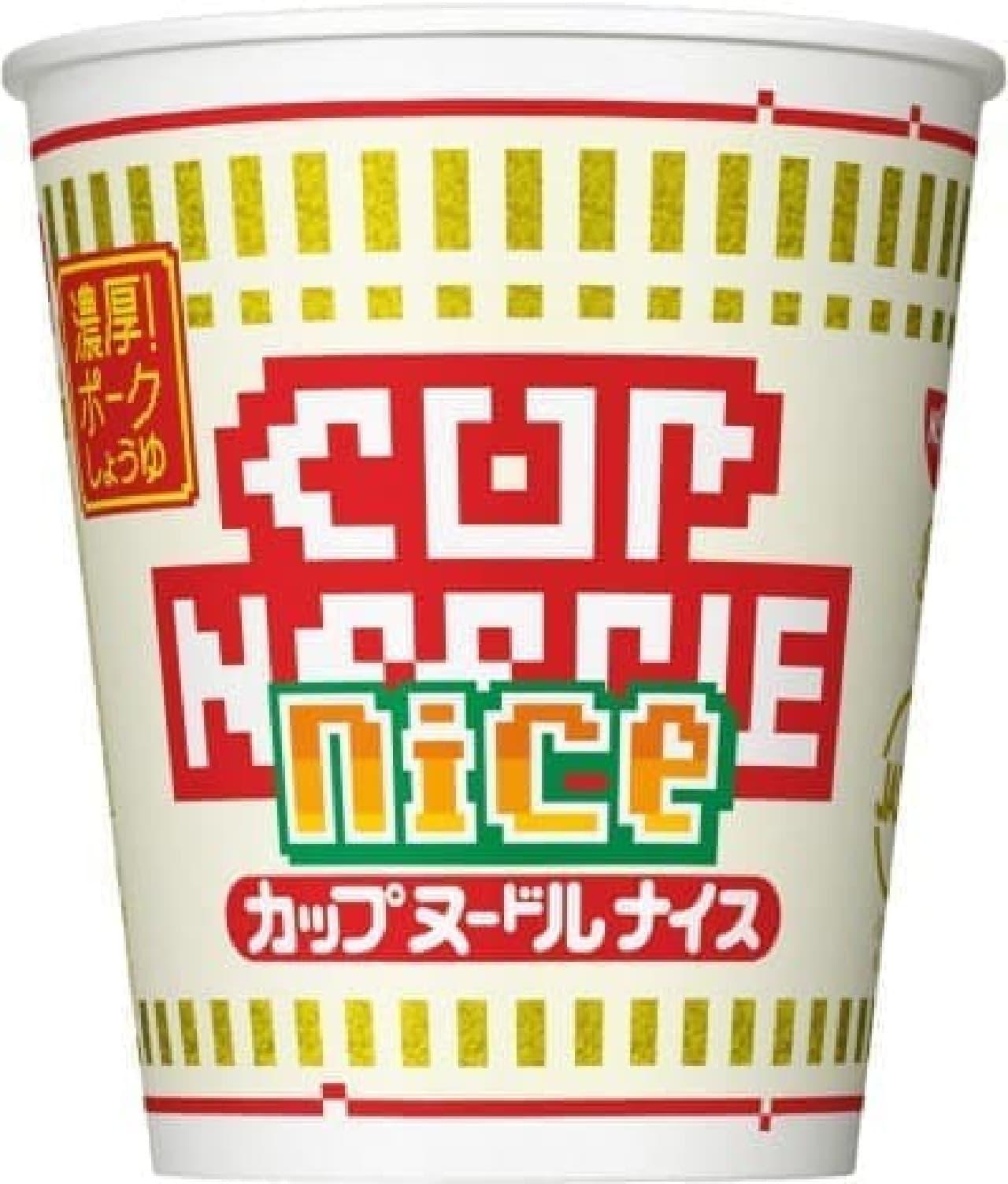 日清食品「カップヌードル ナイス 濃厚!ポークしょうゆ」