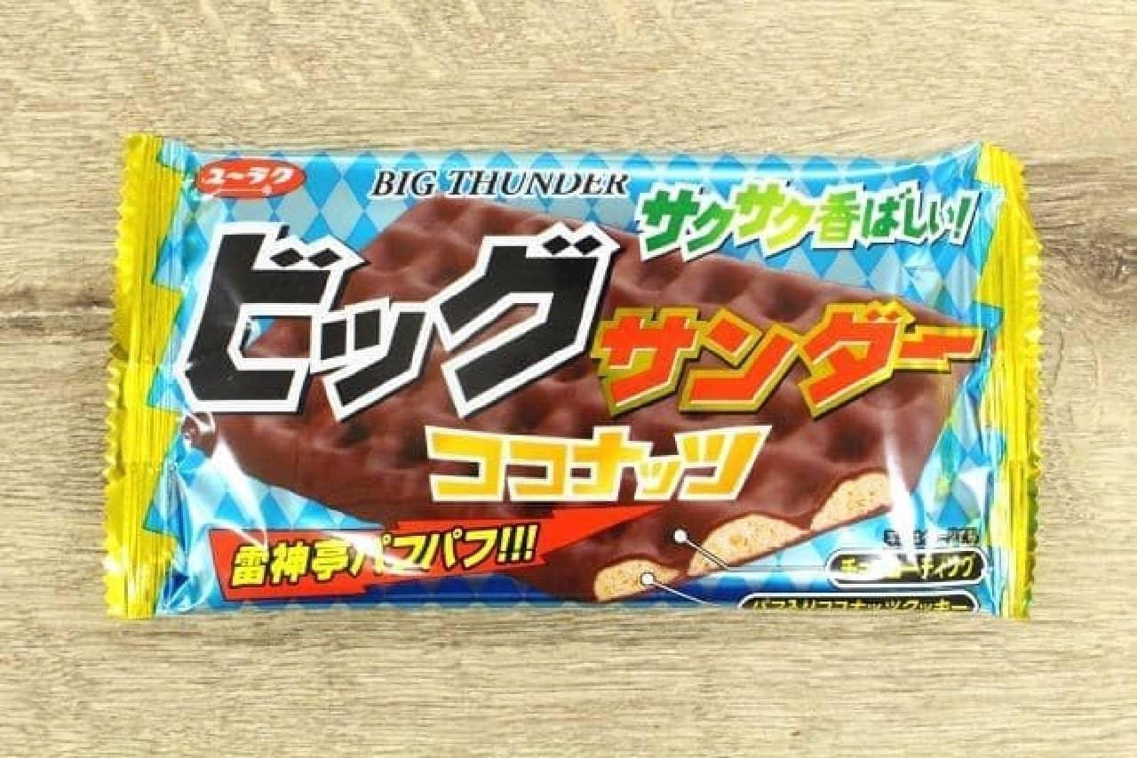 有楽製菓「ビッグサンダーココナッツ」