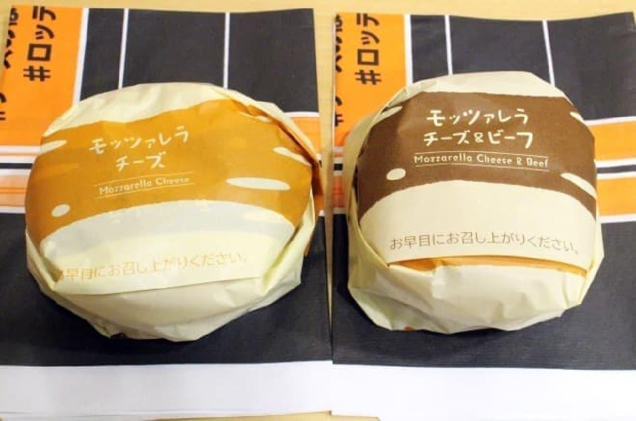 ロッテリア「のび~るチーズバーガー」「のび~るチーズ&ビーフバーガー」