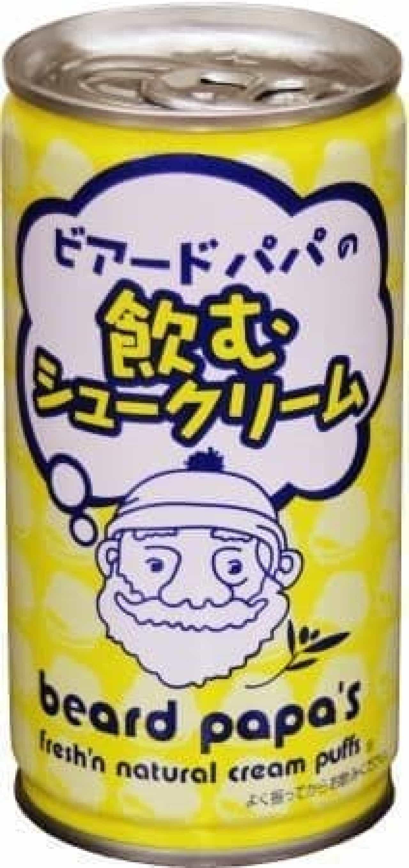 永谷園「ビアードパパの飲むシュークリーム」