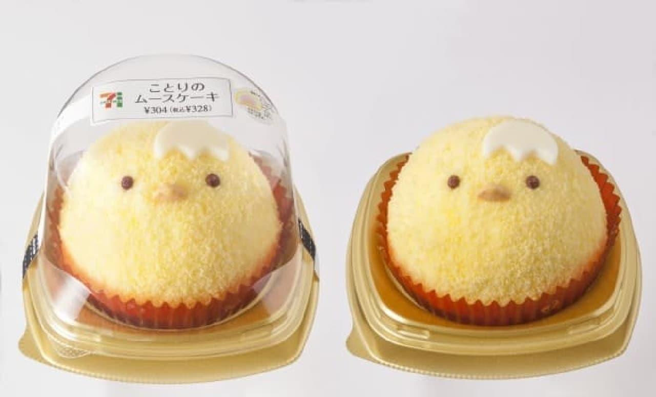 セブン-イレブン「ことりのムースケーキ」