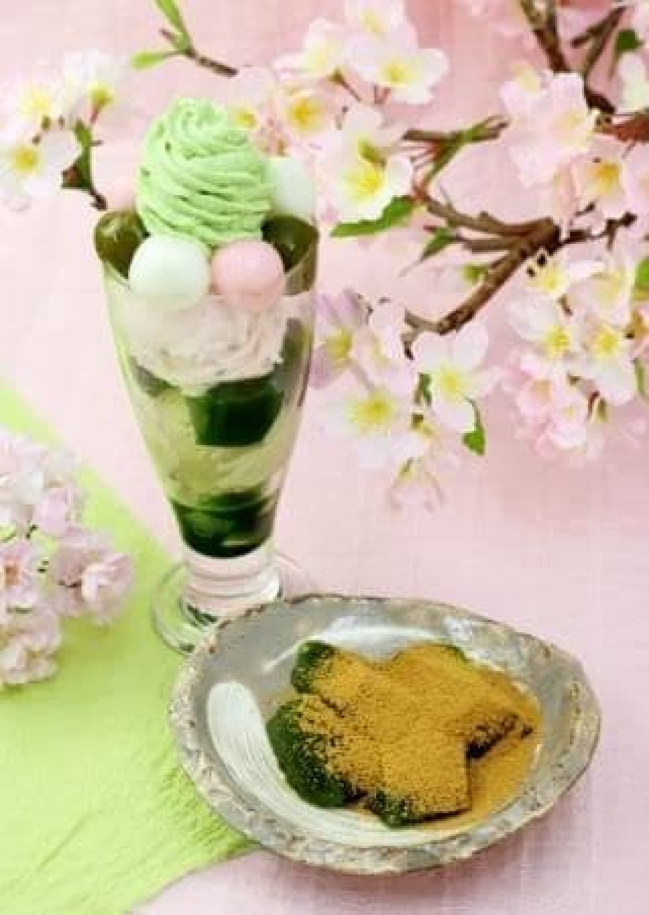 茶寮都路里の「花まつり」