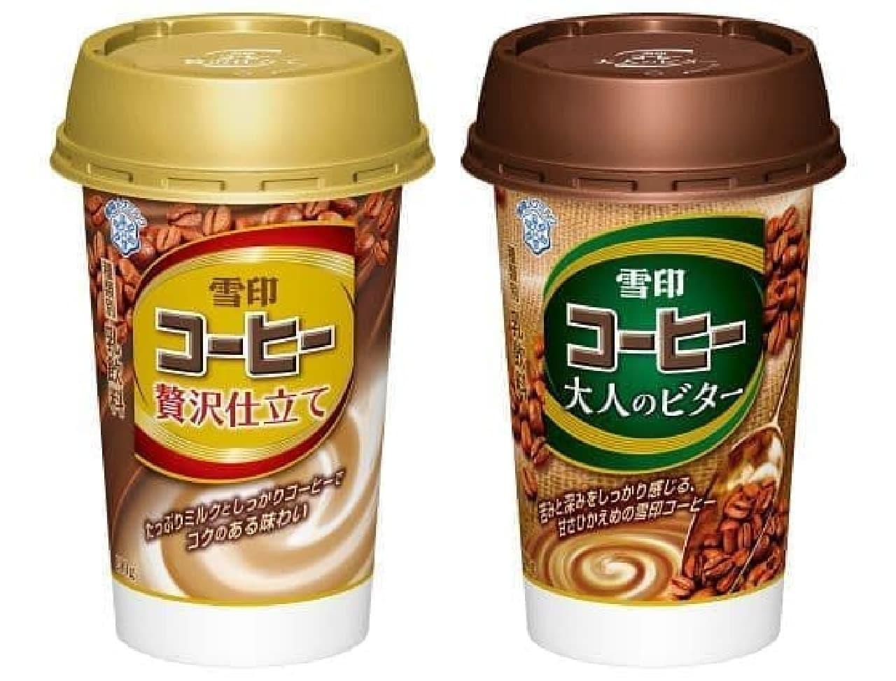 雪印メグミルク「雪印コーヒー 贅沢仕立て」「雪印コーヒー 大人のビター」