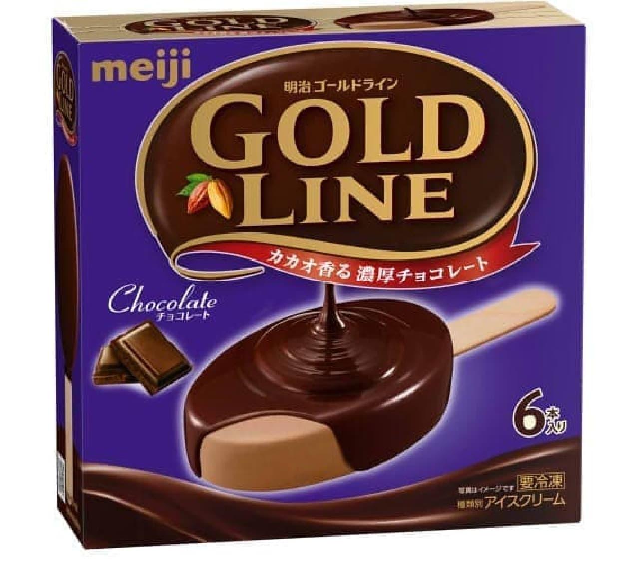 meiji GOLD LINE チョコレート