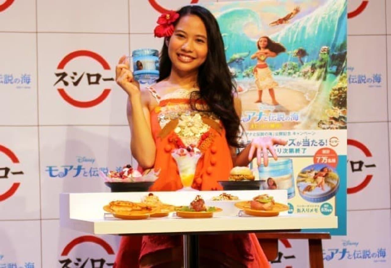 スシロー 「モアナと伝説の海」でモアナ役をつとめた屋比久知奈さん