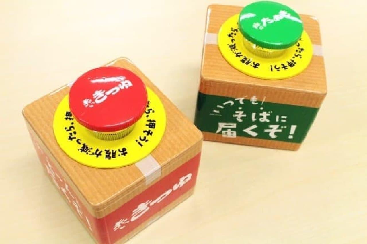 東洋水産「仕送りボタン」