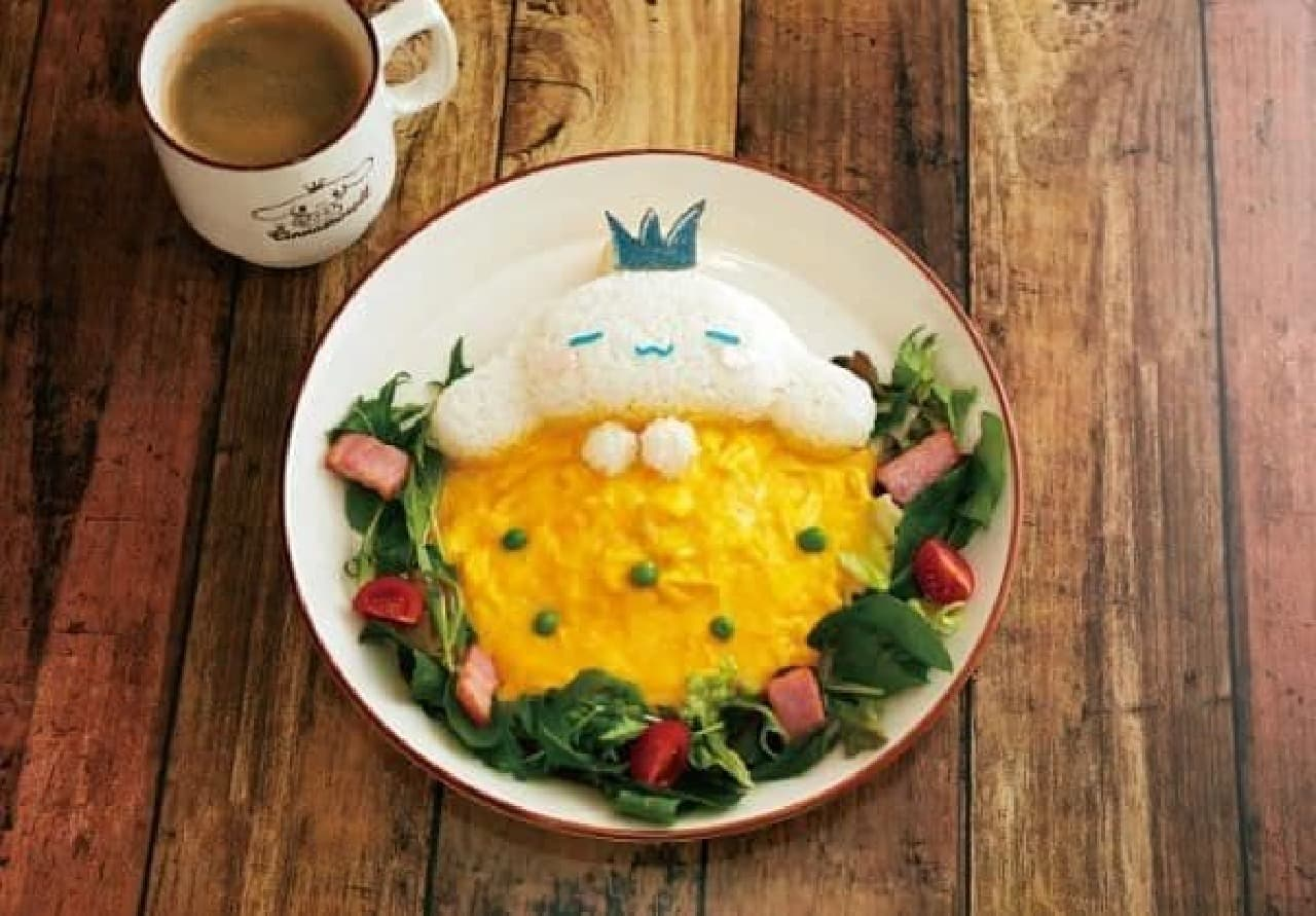 シナモロール カフェ「おやすみオムライス」