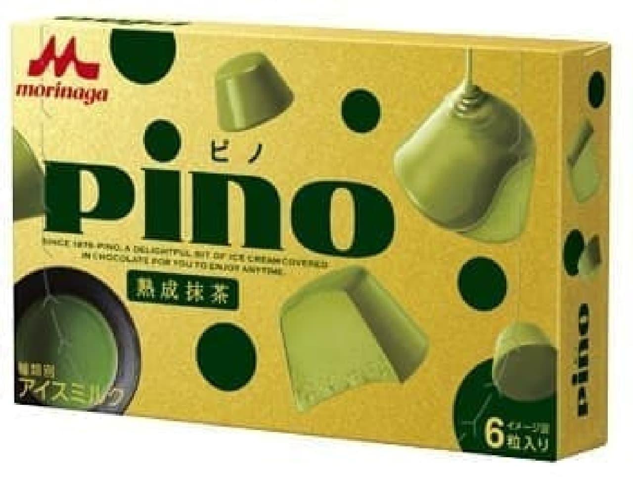 森永乳業「ピノ 熟成抹茶」