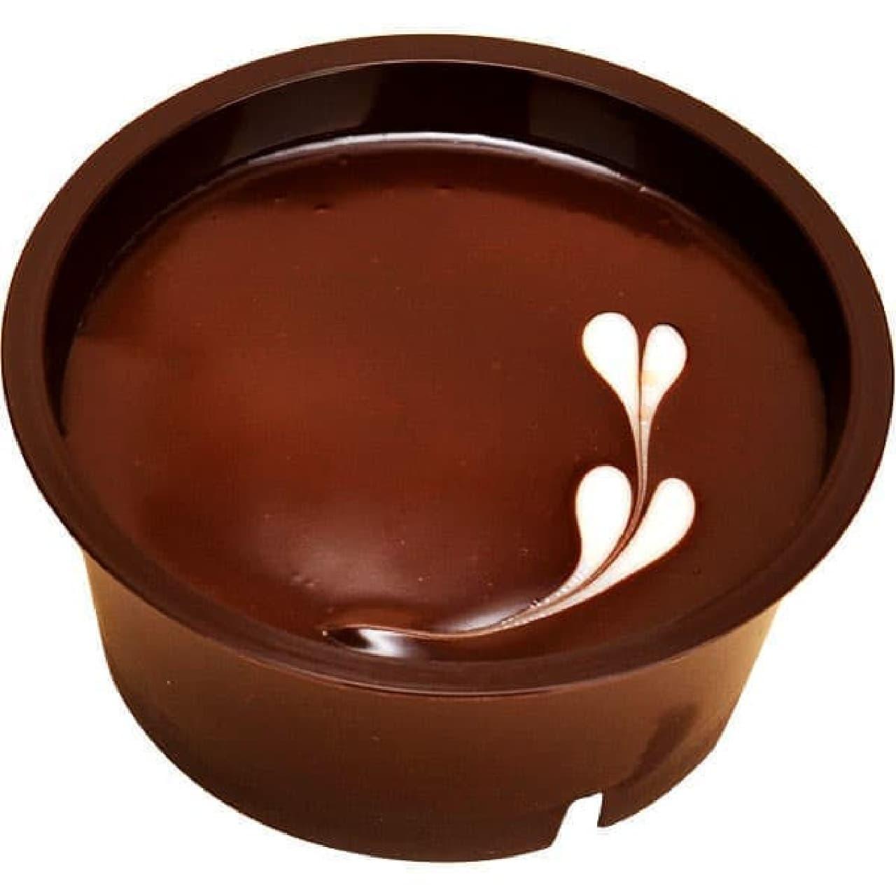 ファミマ ラム香るチョコケーキ