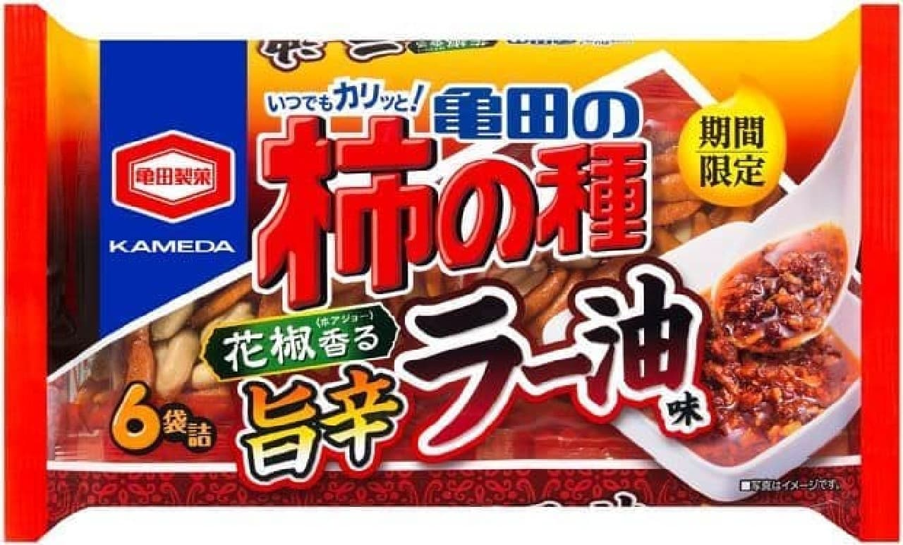 亀田製菓「亀田の柿の種 旨辛ラー油味」