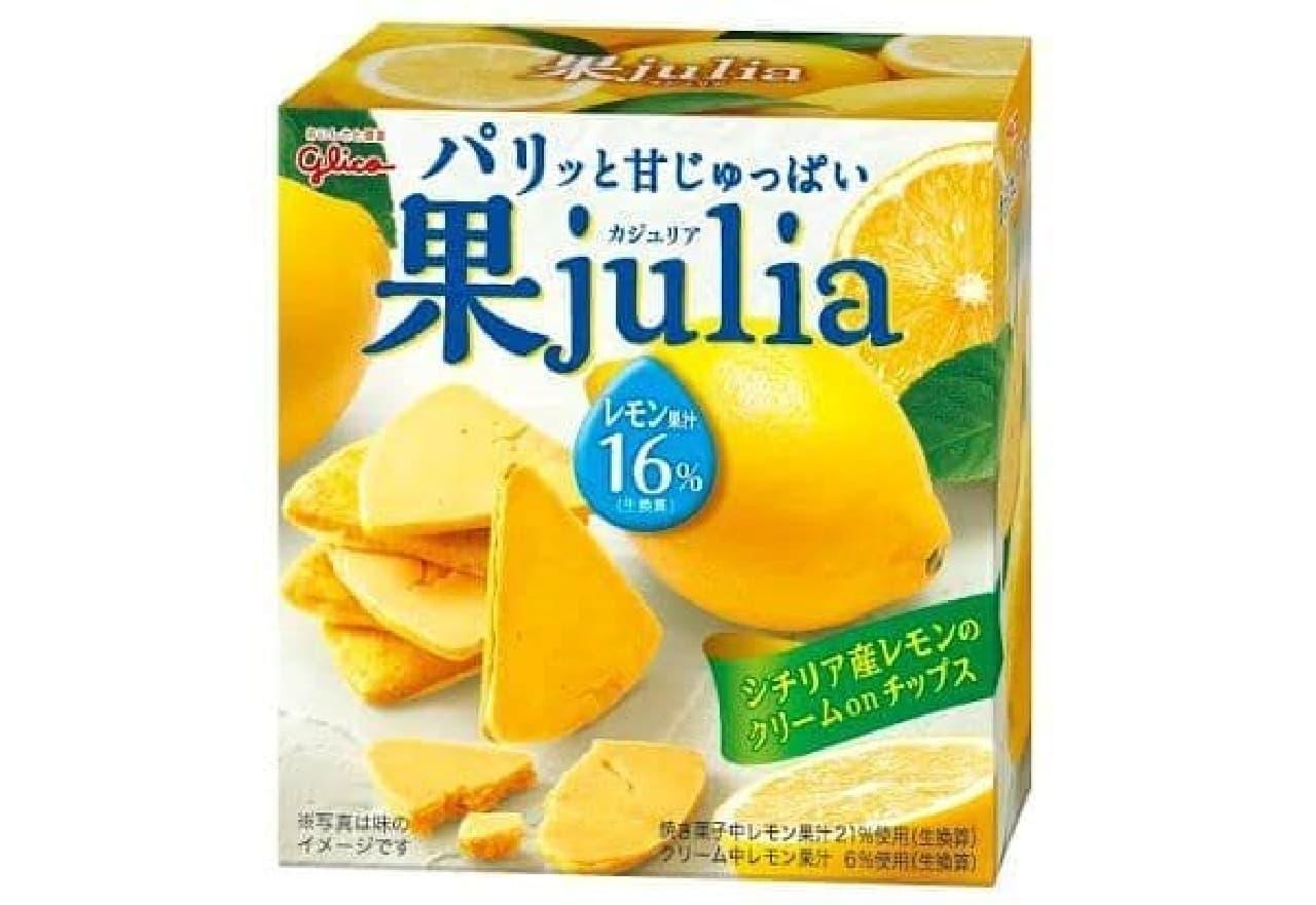江崎グリコ「果 julia(カジュリア)<レモン>」