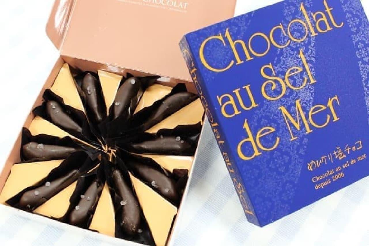 いわきチョコレート「めひかり塩チョコ」