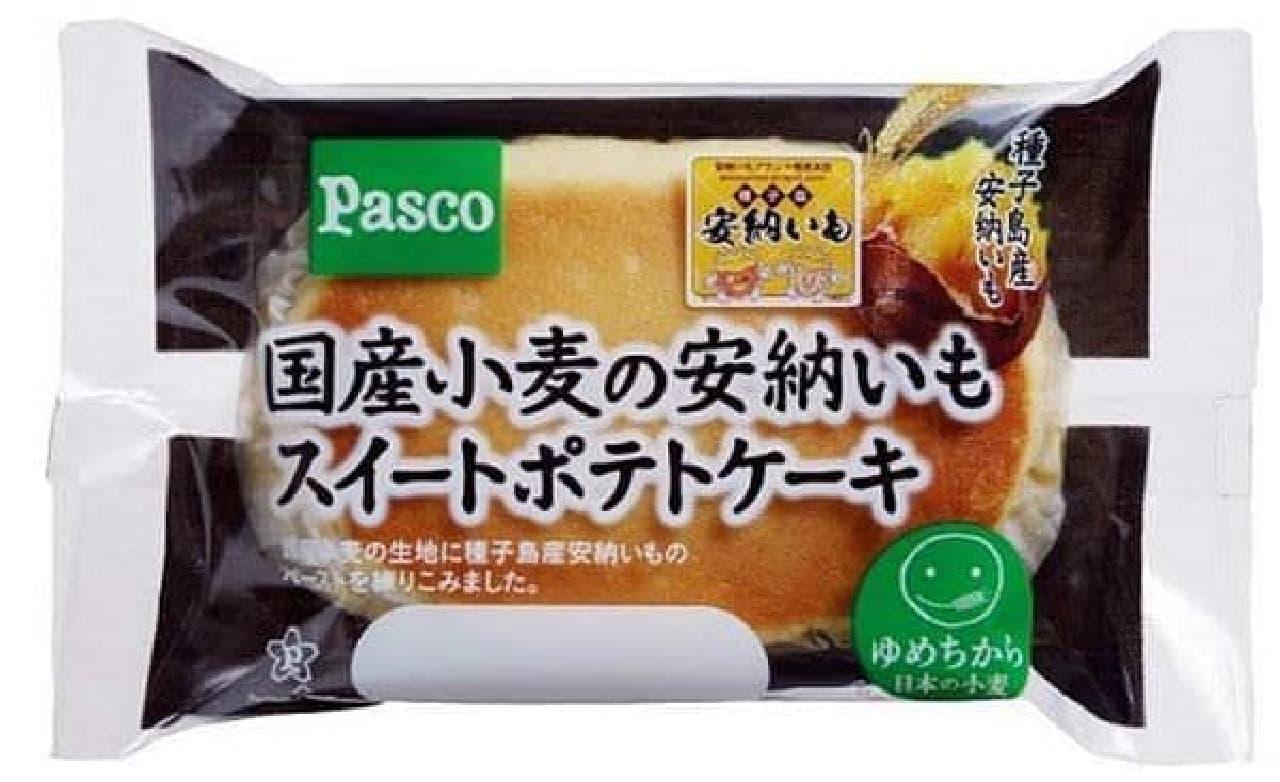 Pasco「国産小麦の安納いもスイートポテトケーキ」