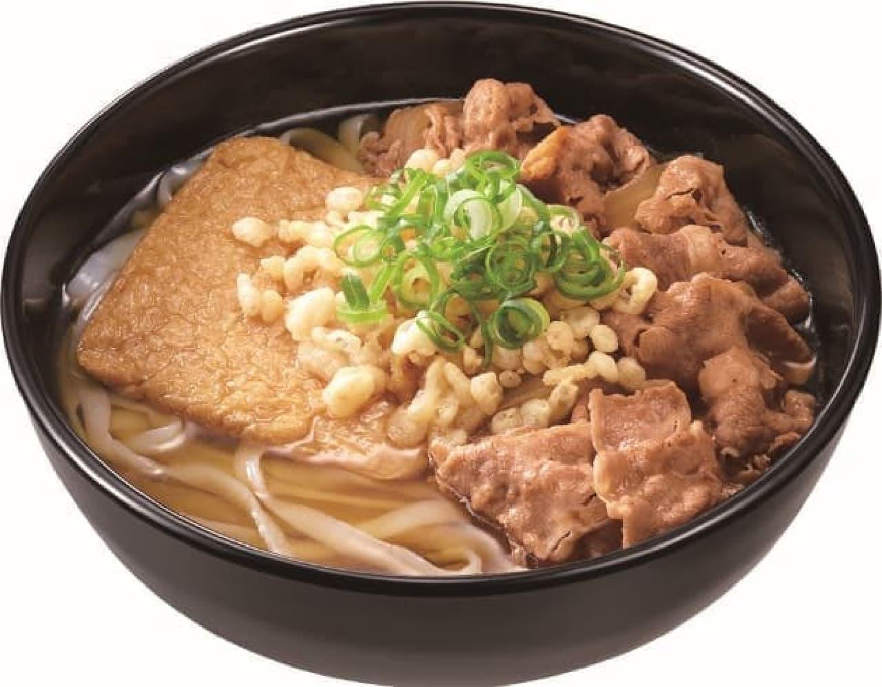 すき家「ロカボ牛麺」
