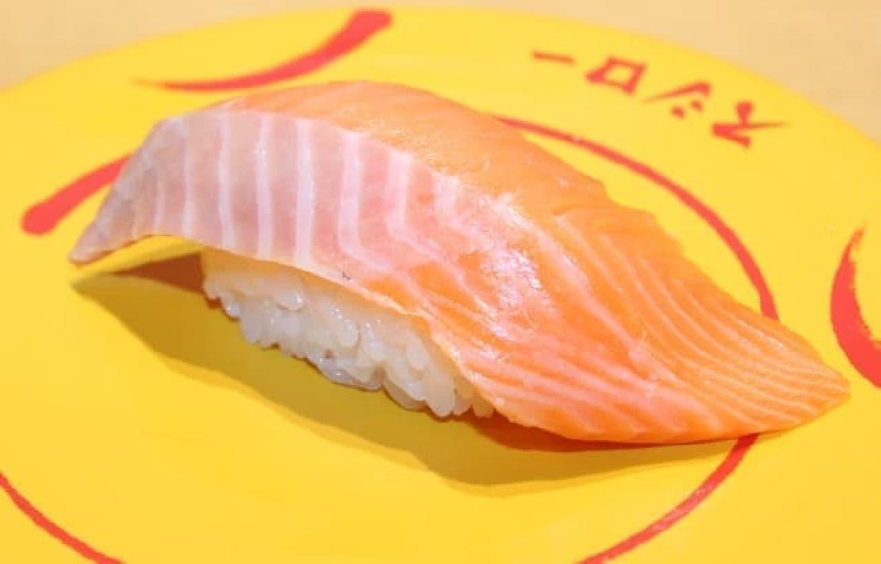 スシロー「上々大切り生銀鮭」