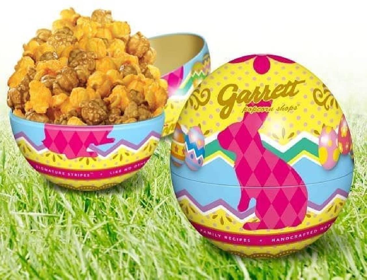 ギャレット ポップコーン ショップス「Easter缶」