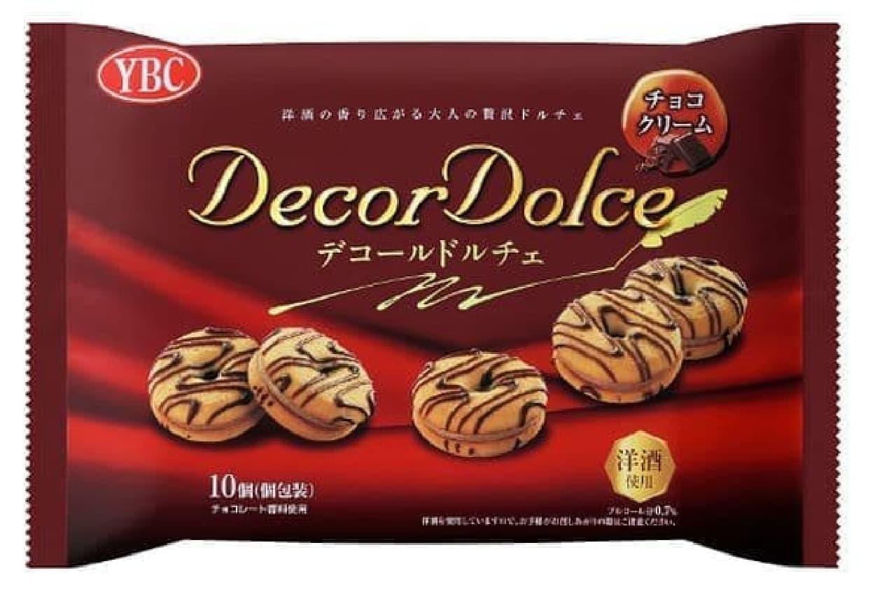 ヤマザキビスケット「デコールドルチェ チョコクリーム」
