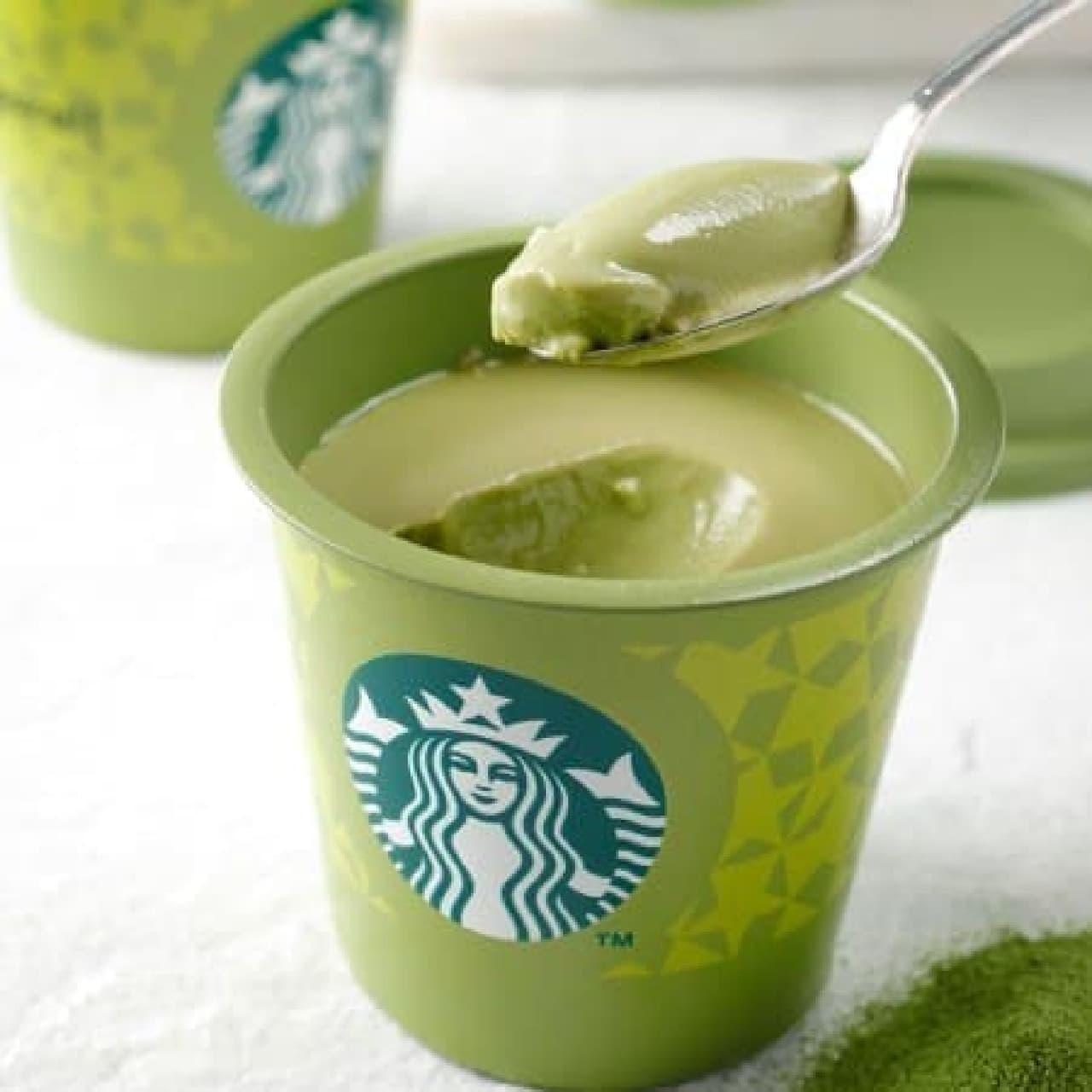 スターバックス コーヒー「抹茶プリン」