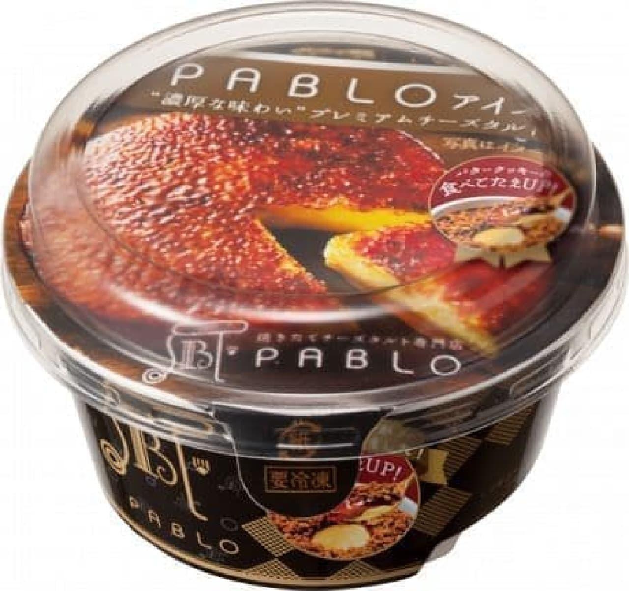 赤城乳業「PABLOアイス 濃厚な味わいプレミアムチーズタルト」