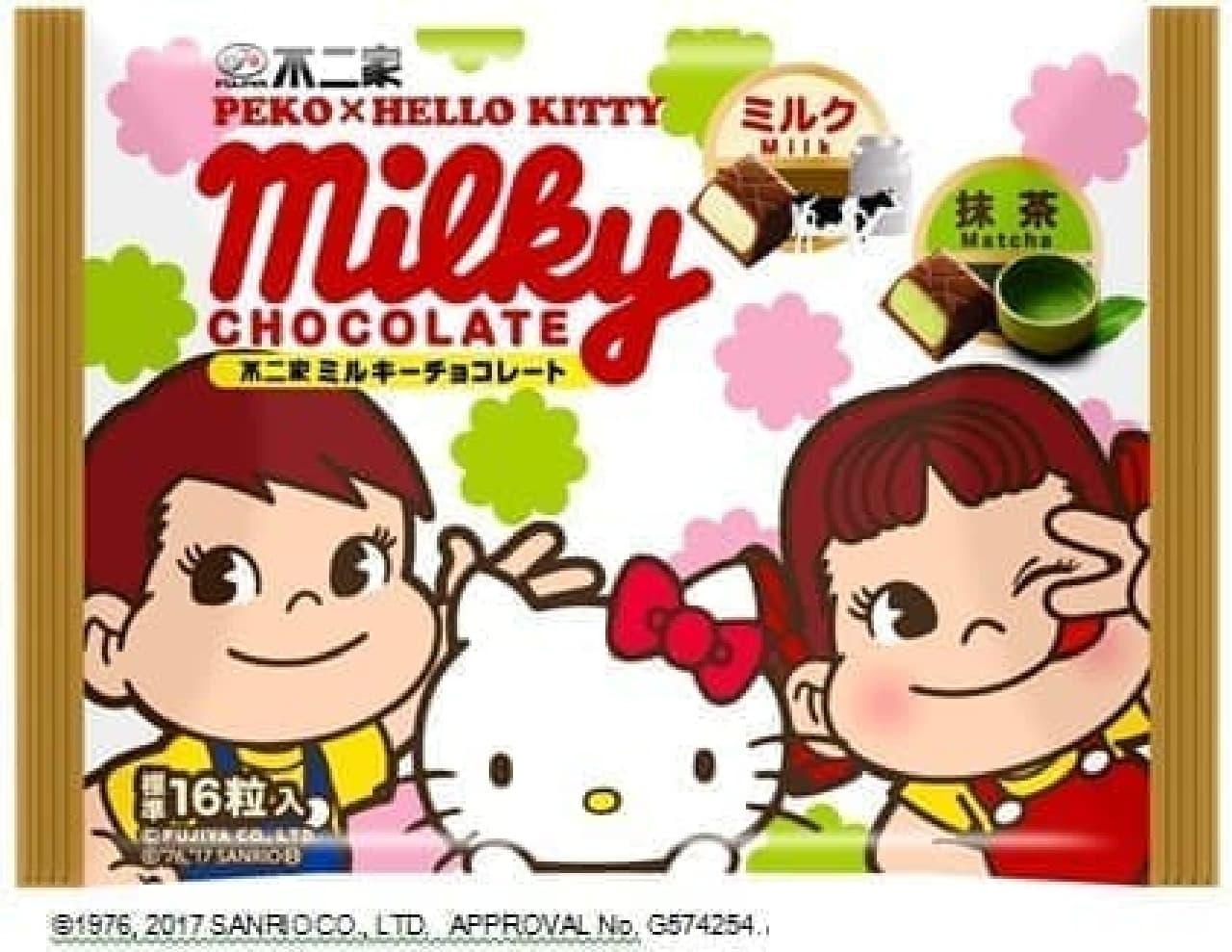 不二家「ペコポコ×ハローキティミルキーチョコレート(ミルク&抹茶)袋」