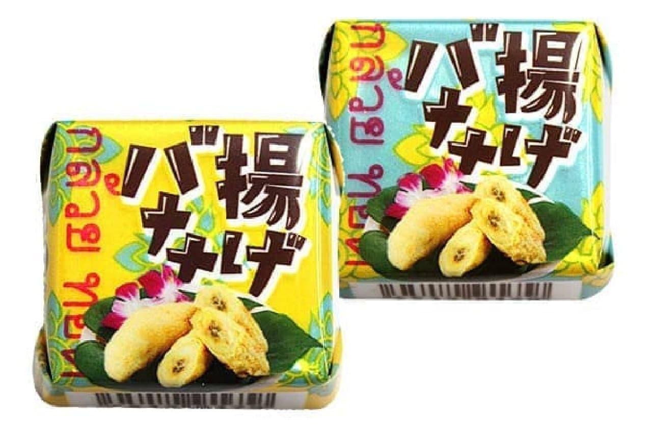 チロルチョコ<揚げバナナ>