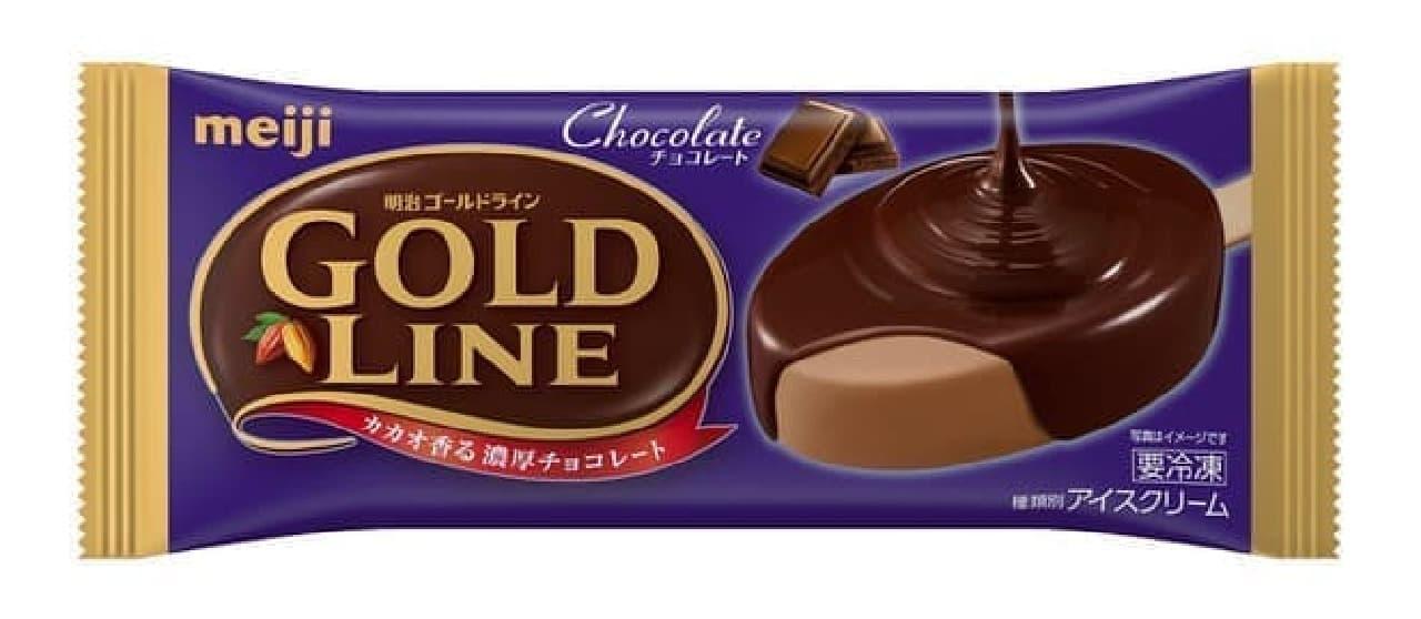 meiji GOLD LINE チョコレート アイス新商品
