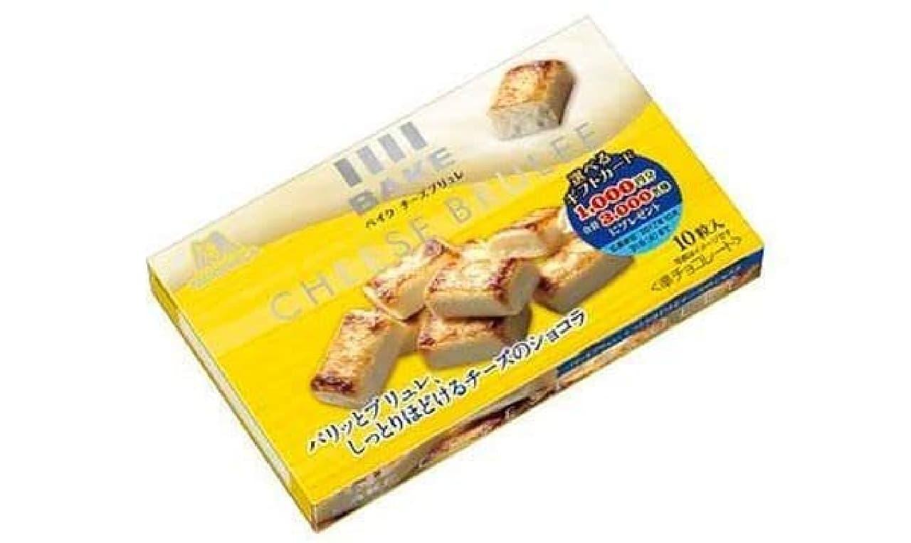 森永製菓「ベイクチーズブリュレ」