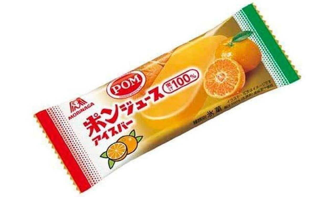 森永製菓「ポンジュースアイスバー」