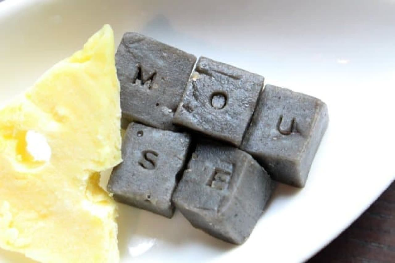 DAIGOMI チーズ盛り合わせ
