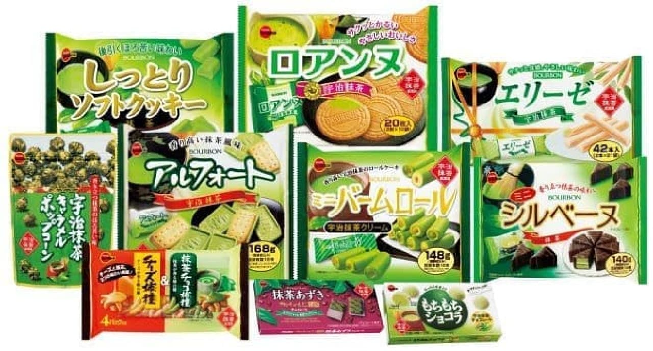 """ブルボン""""抹茶フェア""""の商品10品"""