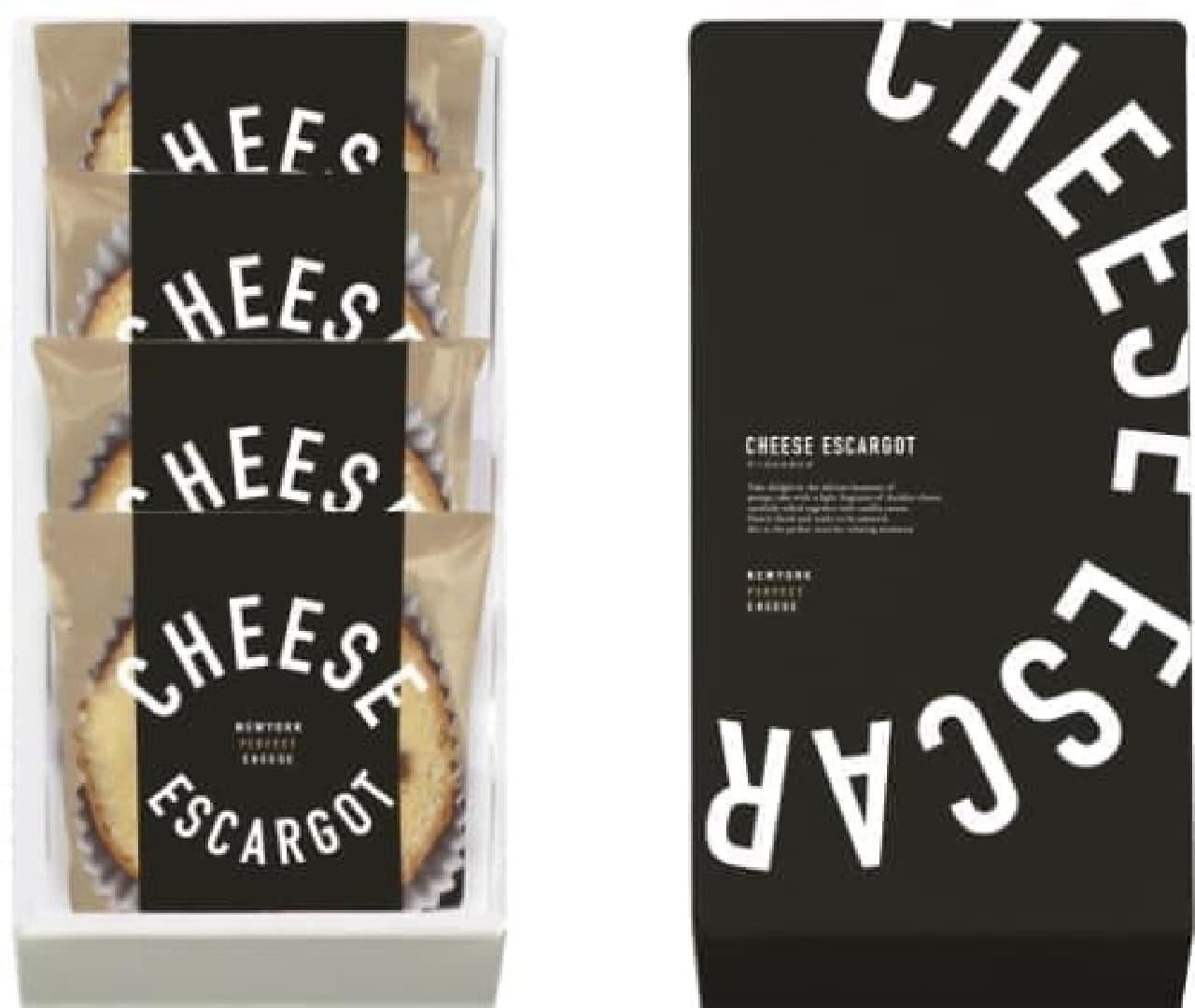ニューヨークパーフェクトチーズ「チーズエスカルゴ」