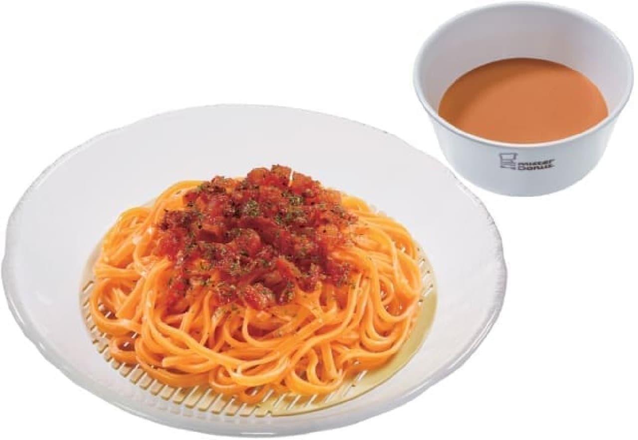 ミスタードーナツ「トマト豆乳ベジ涼風麺」
