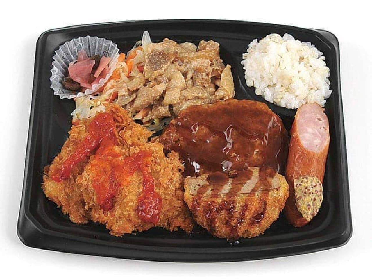 ミニストップにご飯を60%カットした「お肉ドーン!っと弁当」