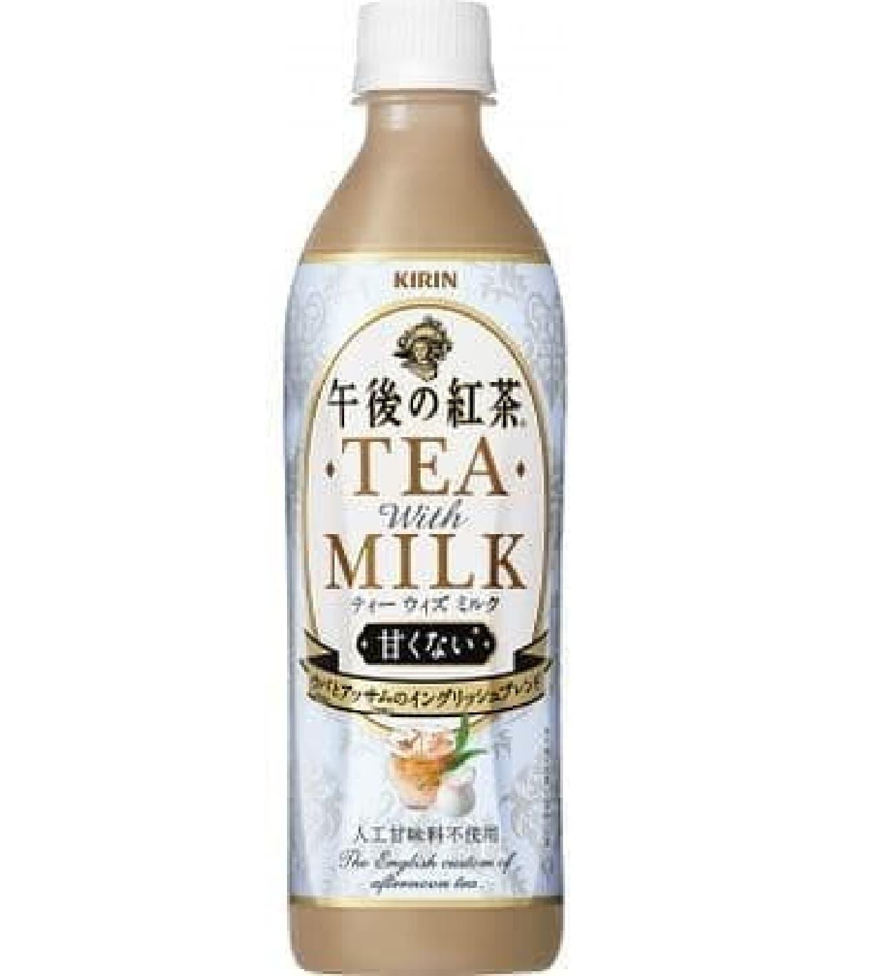 キリン 午後の紅茶 ティー ウィズ ミルク(TEA with MILK)