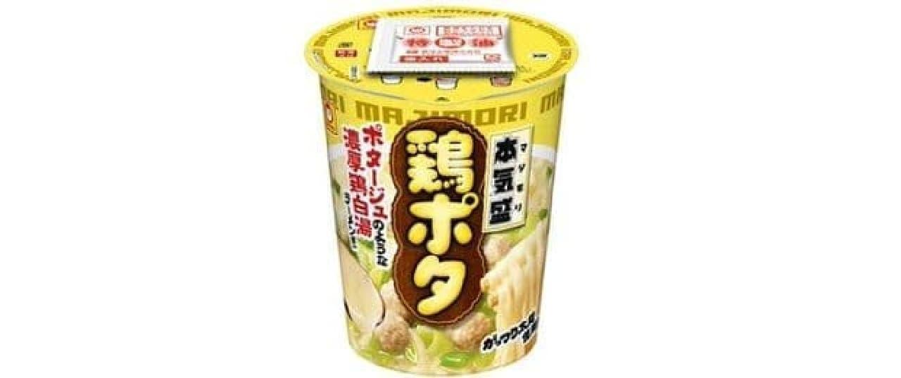 ポタージュみたいな濃厚スープに太麺がよくからむ「マルちゃん本気盛 鶏ポタ」