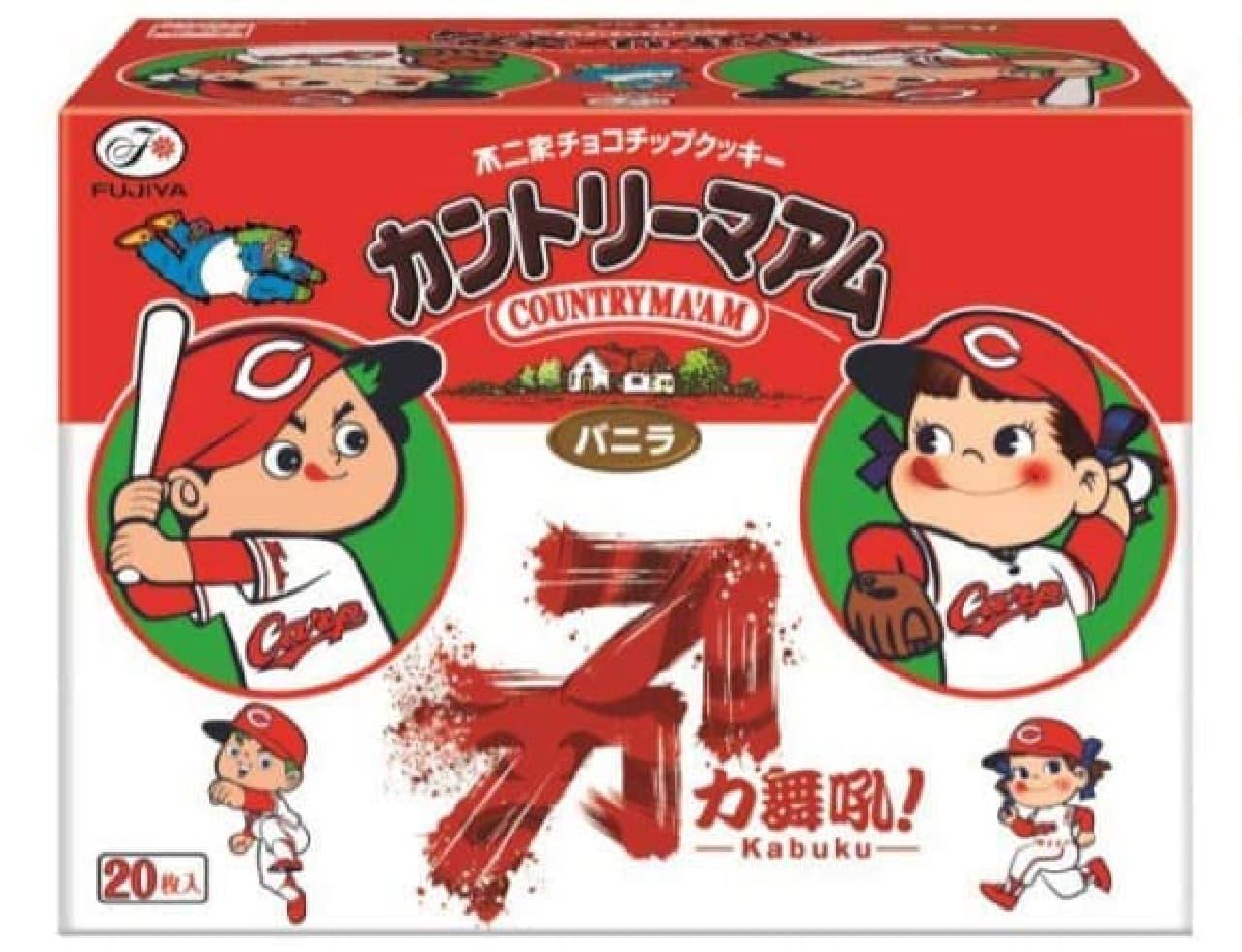 カントリーマアム(ペコ&カープ坊や)