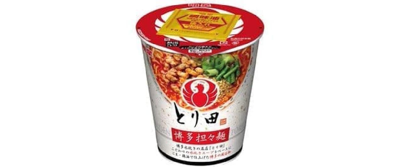 「博多担々麺」の味をカップめんで再現した「明星 とり田 博多担々麺」