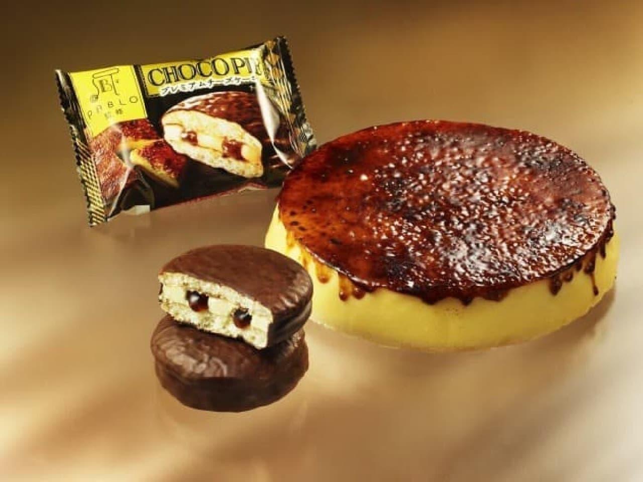 チョコパイはソースでブリュレ感を表現