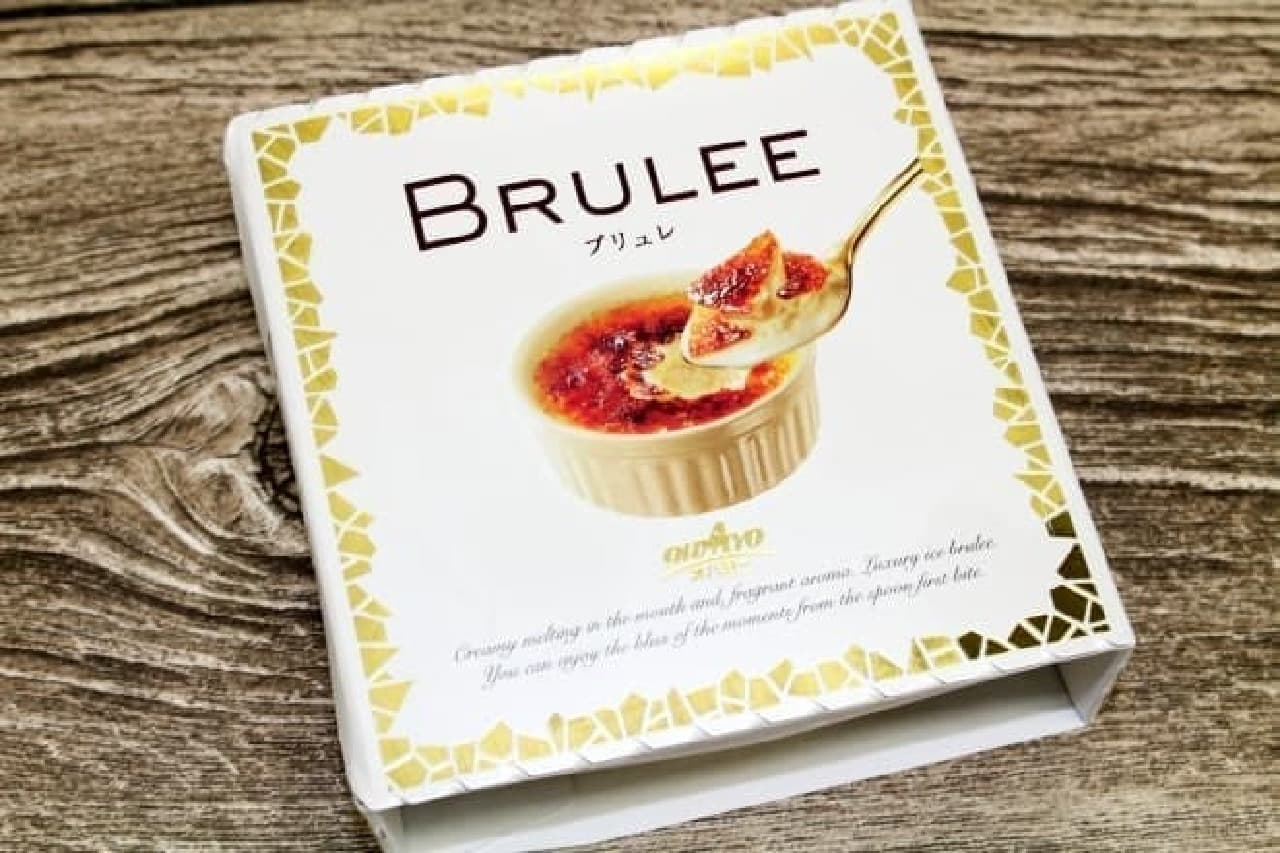 オハヨー乳業「BRULEE(ブリュレ)」