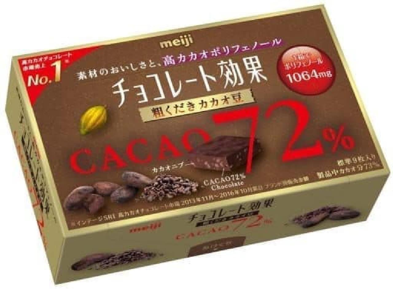 明治「チョコレート効果72%粗くだきカカオ豆」