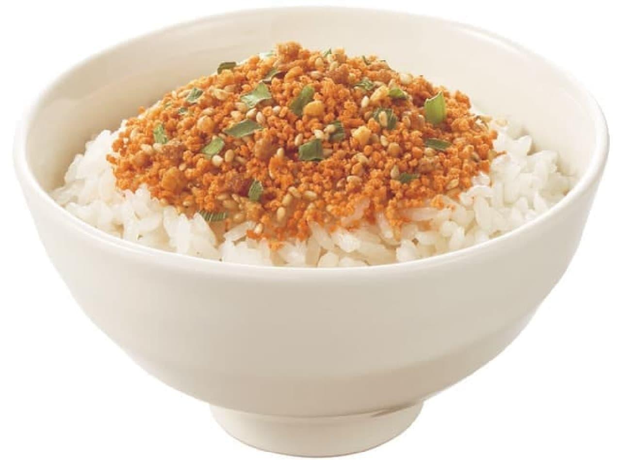 「味仙 台湾ラーメン風味ふりかけ」は、唐辛子の辛味とにんにくの旨味がきいた、台湾ラーメン風味のふりかけ