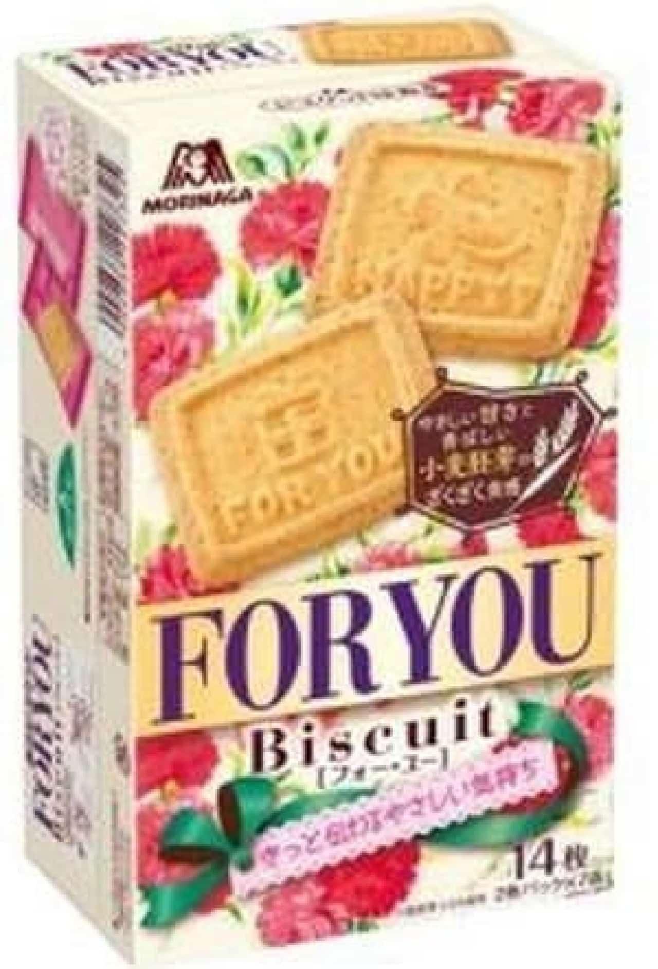 「フォー・ユー」は、小麦胚芽の香ばしさを引き立てる自然な甘さと、ざくざく食感が特徴のビスケット